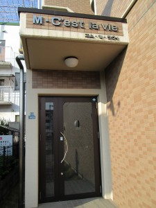 入口2000