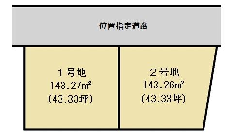 守山2丁目区画図2